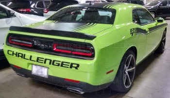 2008 to 2014 Dodge Challenger Rear Bumper Text
